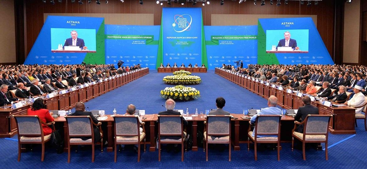 pnnd-conference-in-astana-main-plenary-1200